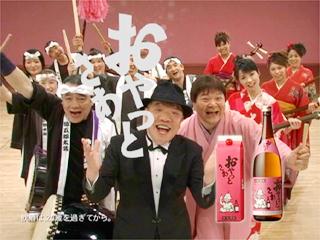02-11oya-hidaka